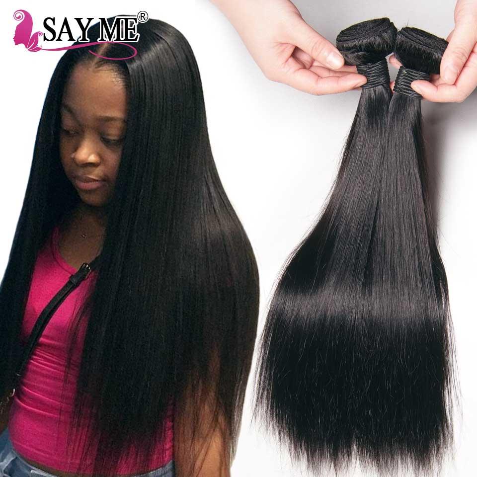 SAY ME Straight Hair Bundles Raw Indian Hair 100% Human Hair Weave Bundles Remy Hair Weave