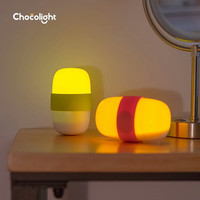Chocolight LED Flip with Sleep Light Bedroom Baby Night Light USB Rechargeable Bedside Lamp Creative Gift