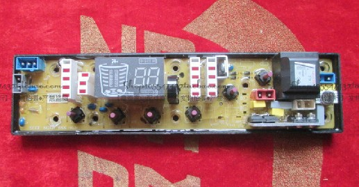Free shipping 100%tested for Jide washing machine control board XQB90-1168 11210616 NCXQ-0616 Computer board on sale free shipping 100% tested for jide washing machine board computer board xqb50 8288 ncxq 0446 11210446 board on sale