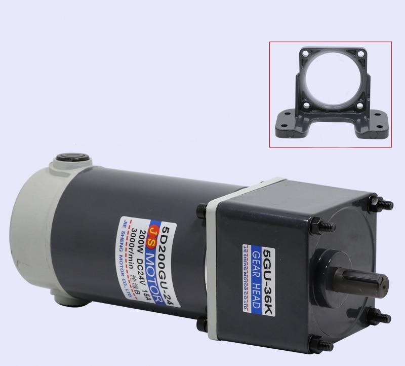 200W high power gear motor DC Micro Reversible Worm Gear Reducer RV Motor Y dc gear boxing motor 12v micro vending machine motor high quality brush motor