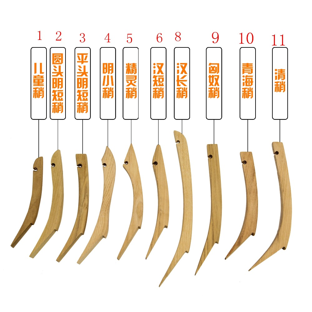 The Traditional Chinese Bow And Arrow Bow Accessories And Bow A Little Price