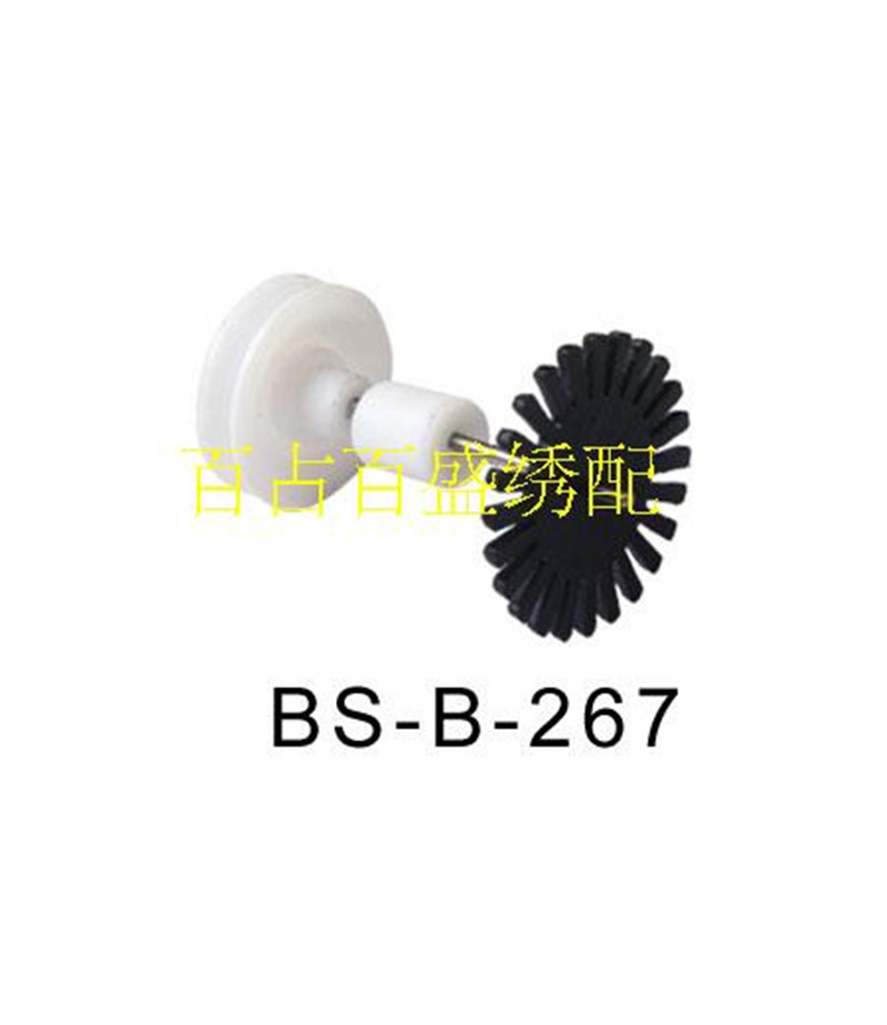 100 for Behringer accounted for disconnection inducing wheel and high speed machine detecting wheel assembly and the bottom lin