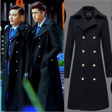 Новинка, осенне-зимний двубортный Тренч, модная длинная верхняя одежда, ультрадлинное Удлиненное пальто, тонкое пальто, костюмы певицы