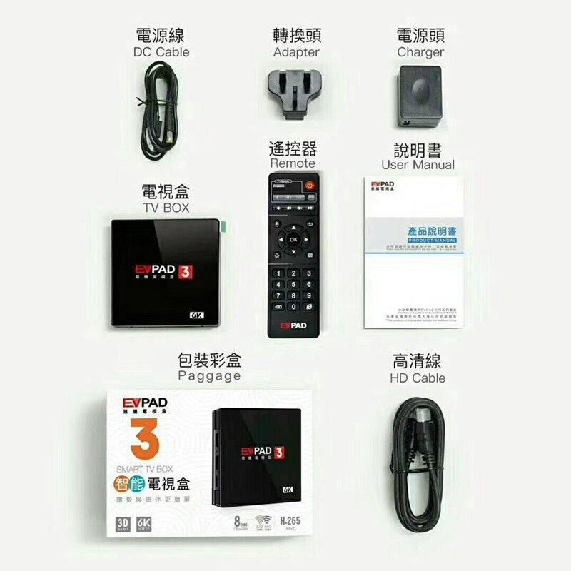 US $139 0 |2019 EVPAD3 Singapore best android 7 0 tv box lifetime free iptv  instead of starhub cable box EVPAD 3 Singapore fibre box-in Set-top Boxes