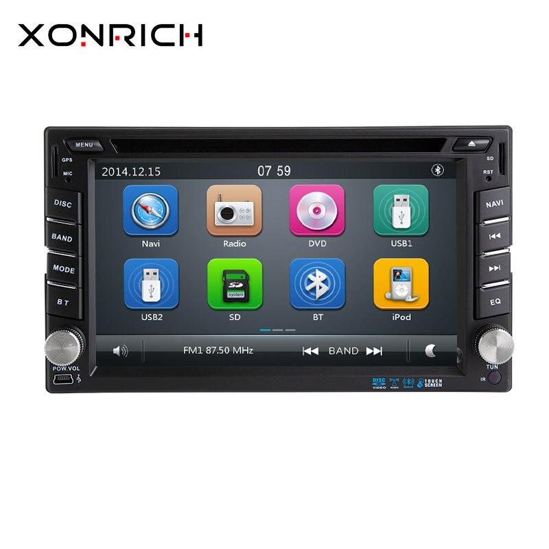 2 Din Car Multimedia Video DVD Player GPS Navigation Radio For Nissan Qashqai Qashqai