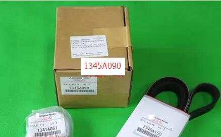 US $128 0 |Original Tensioner Pulley V Ribbed Belts OEM 1345A090/  1341A051/1340A150 for Mitsubishi 4B10 4B11 4J11 4J12 4N15 4G64(SOHC 16V)  -in Engine
