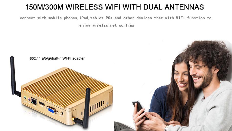 300M wifi