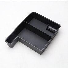 Подлокотник для хранения стайлинга автомобиля контейнер перчаток