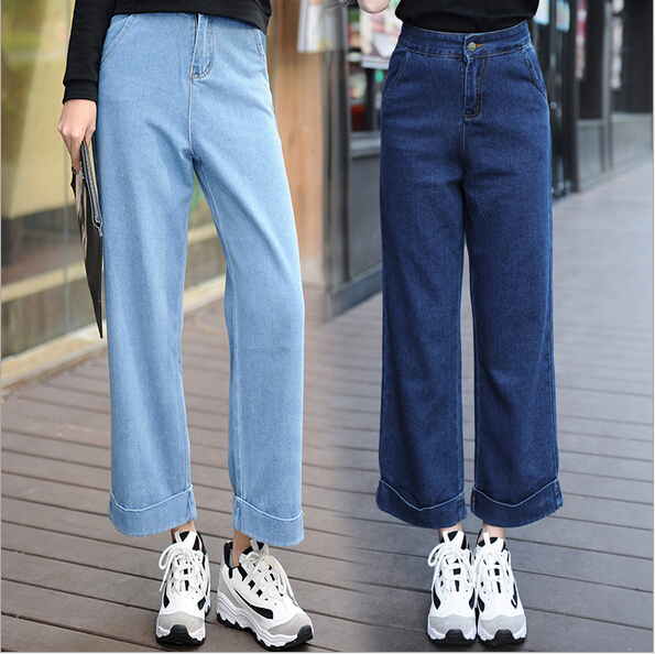 #0007 2016 New Fashion Ladies Ankle Length Womens Loose Palazzo Wide Leg Pants Folding Boyfriend Jeans Size 26-30 Free Shipping