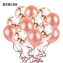 BTRUDI 40pcs /lot 12inch Rose Gold Latex Kids Balloon for Wedding Birthday 2.8 g Decorations High Quality Party