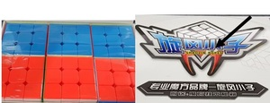Image 5 - Cyclone Boys Bundle 6PCS/Set Gift Pack 5.6cm 3x3x3 Magic  Puzzle Professional 3x3 Cubo magico Educational Toys For kid