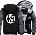 Anime Dragon Ball Goku Cosplay Thicken Hoodie Zipper Coat Jacket Sweatshirts