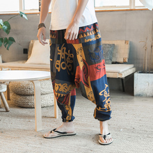 Hip Hop Aladdin Hmong Baggy Cotton Linen Harem Pants Men Women Plus Size Wide Leg Trousers New Boho Casual Cross-pants