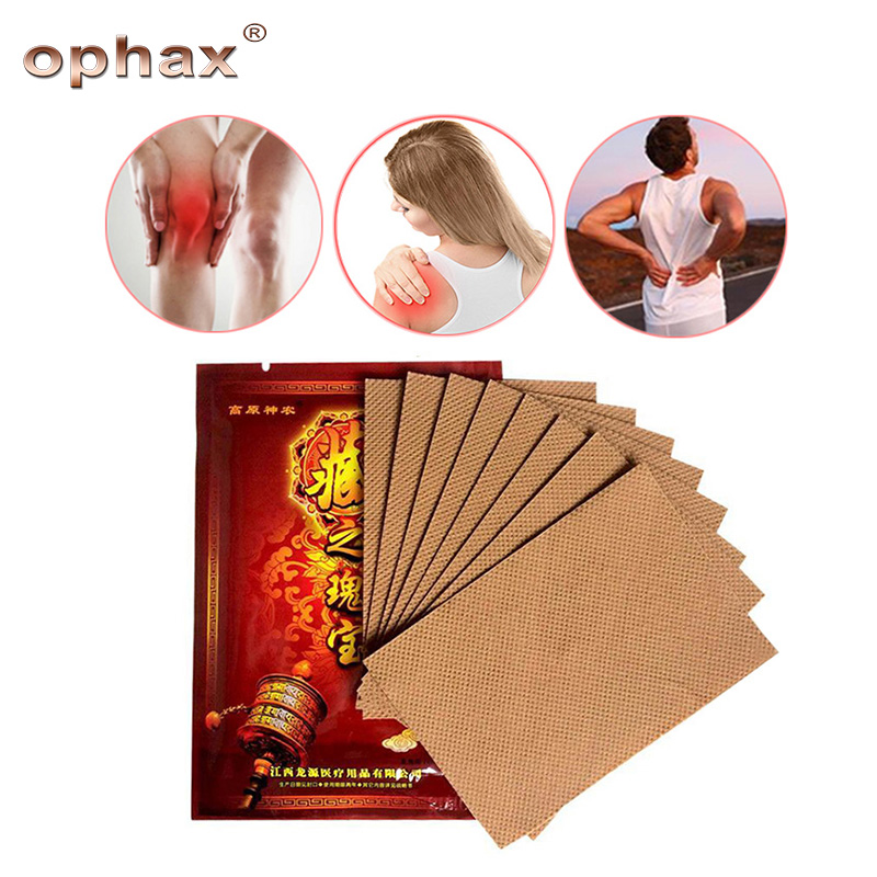 ophax-cheap-16pcs-2bag-chinese-pain-patch-medical-plaster-joint-pain-relieving-patch-knee-rheumatoid-arthritis-patch-health-care