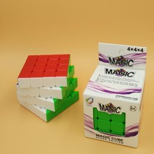 2017 NEW High Quality Magic Cube Professional 4x4x4 Cubo Magico Puzzle Speed Classic Toys Learning Education