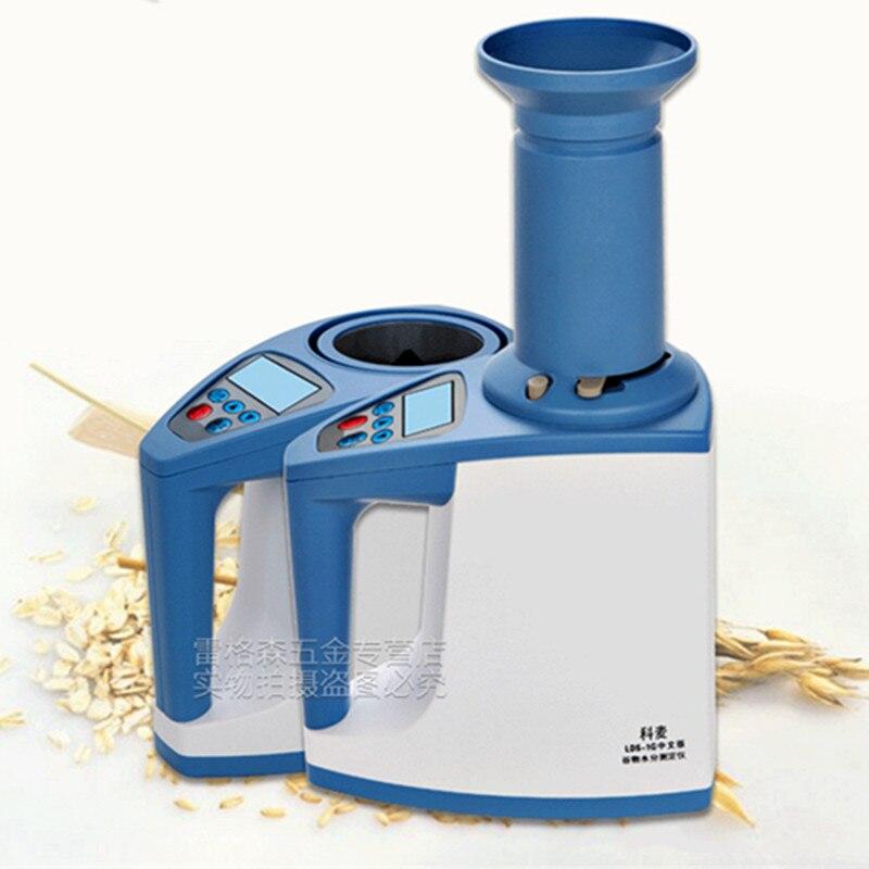 Humidimètre d'ordinateur LDS-1G humidimètre de Grain de haute précision avec la capacité