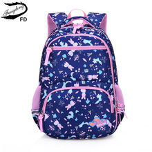 FengDong korean style kawaii backpack kids school bags for girls cute bag animal print primary school backpack girl schoolbag(China)