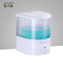 ITAX wall mount Refillable automatic soap dispenser/shower sensor soap dispenser free shipping wholesale and retail high quality wall mount automatic soap dispenser for hotel and school