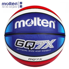 купить Original Molten Basketball Ball GQ7X NEW Brand High Quality Genuine Molten PU Material Official Size7 Basketball дешево