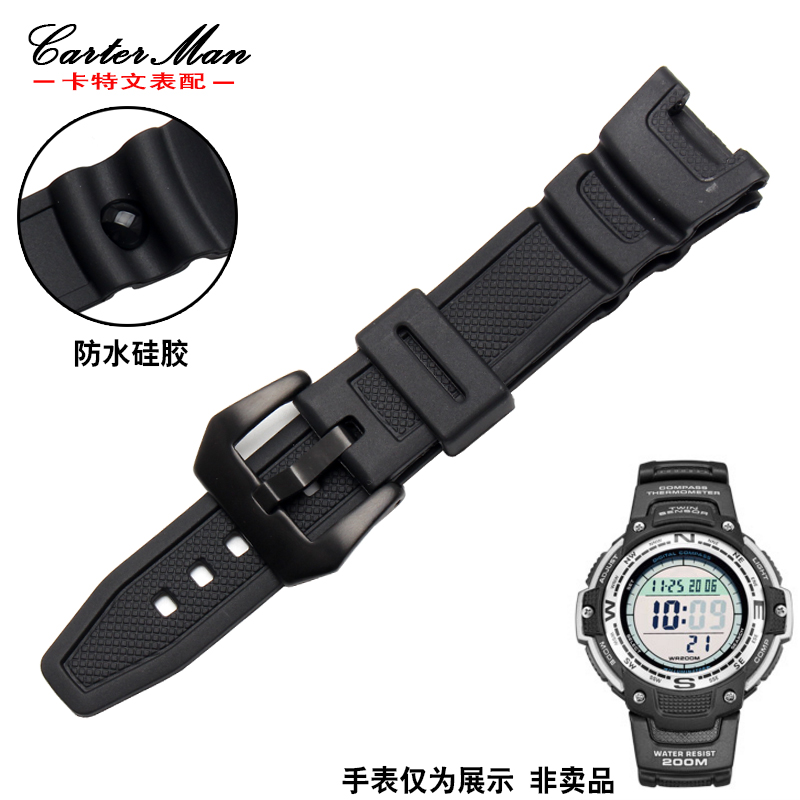 hot sell for CASIO SGW-100 with Waterproof rubber watchband with stainless steel buckle men's straps casio outgear sgw 100 1v