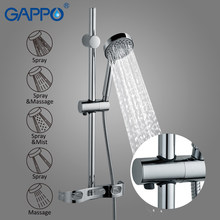 GAPPO shower Slide Bars Shower rail bathroom shower pipe extension Plumbing Hose wall mounted slide holder(China)
