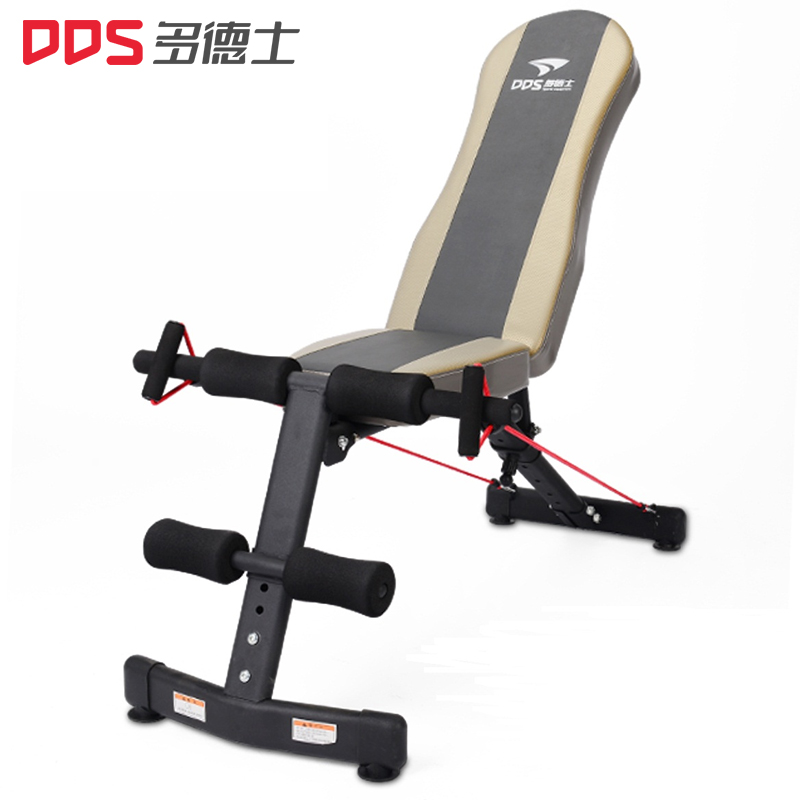 Home 6 Gear Adjustable Dumbbell Bench Authentic Sit-ups Fitness Equipment Multi-functional Supine Plate ABS Sports Chair ...
