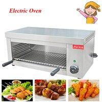 Electric Cooking Appliance Food Oven Chicken Roaster Commercial Desktop Salamander Grill FY 936