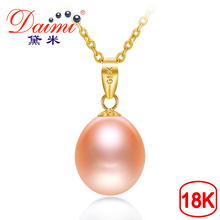 DAIMI 18K Gold Pearl Pendant 9 10mm High Quality Freshwater Pearl Pendant Necklace Brand Jewelry Free Silver Chain