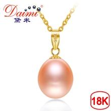 Daimi 18 18k ゴールド真珠のペンダント 9 10 ミリメートル高品質淡水真珠ペンダントネックレスブランドジュエリー送料シルバーチェーン
