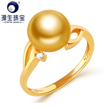 YS S925 Silver Saltwater Pearl Wedding Ring 9-10mm AA Grade Deed Gold Natural Cultured Gold South Sea Pearl Ring For Women цена