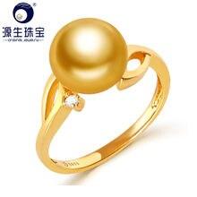 Женское жемчужное кольцо ys s925 свадебное с морской водой 9