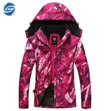 Женская зимняя водонепроницаемая ветрозащитная камуфляжная куртка с капюшоном для активного отдыха, спортивная теплая походная горная куртка для велоспорта