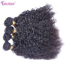 Unprocessed Wavy Human Hair Weave Virgin Brazilian Hair Water Wave Human Hair Brazilian Curly Virgin Hair 3Pcs Bundles