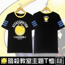 2017 New Clothing Made Japanese Anime Assassination Classroom KOROSENSEI Summer Fashion Black Printing Pure Cotton T-shirt