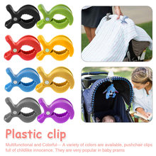 2pc/lot Baby Colorful Car Seat Accessories Plastic Pushchair Toy Clip Pram Stroller Peg To Hook Cover Blanket Mosquito Net Clips