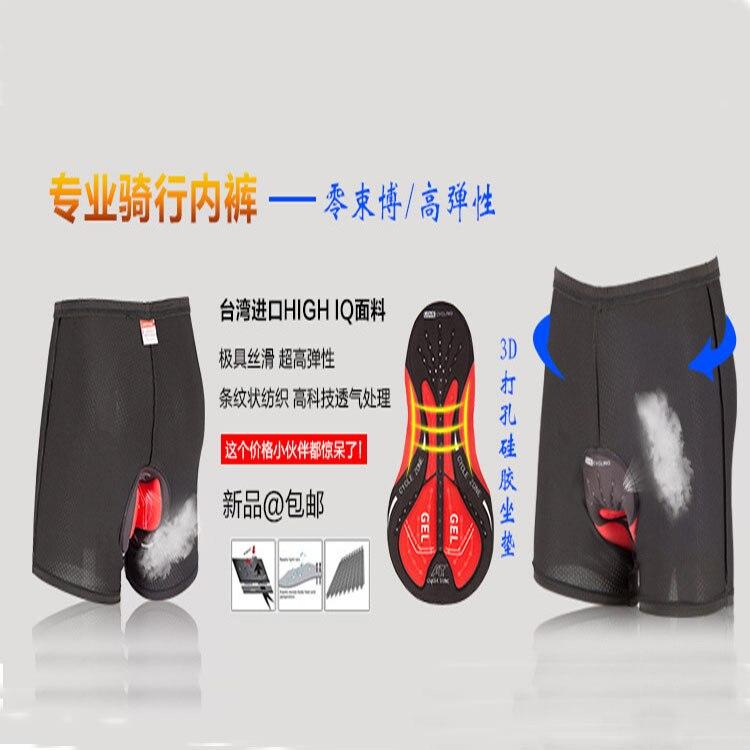 Мужские велосипедные шорты, анти-пот, эластичные, дышащие, быстросохнущие, одежда из силикагеля, черные, для горной дороги, велосипеда, обтягивающие шорты