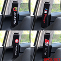 2pcs free shipping car-styling all cotton case for VW Toyota audi abarth LADA mini ford nissan lifan car styling