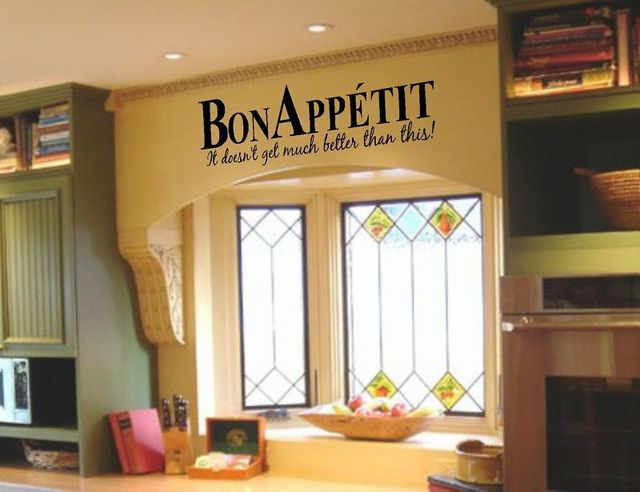 5pcs/lot Bon Appetit Quote Vinyl Wall Decor Lettering-in Wall ...