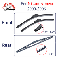 Group Silicone Rubber Front And Rear Wiper Blades For Nissan Almera 2000 2006 Windscreen Wiper Audi