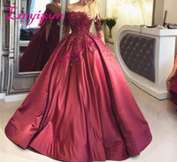 Bungundy Puffy 2018 Cheap Quinceanera Dresses Ball Gown Half Sleeves Appliques Lace Pearls vestidos de 15 anos Sweet 16 Dresses