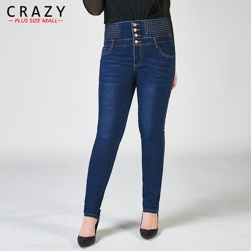 7e55a3b2b5 2018 New Fat 40 100kg Women Plus Size Skinny Denim Jeans For Female Autumn High  Waist Skinny Jeans Pencil Pants Super Elastic-in Jeans from Women s  Clothing ...