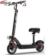SEALUP Electric  Two-wheel Scooter Adult Folding Mini Electric Bike Electric Bicycle Generation Drive Electric Car Female