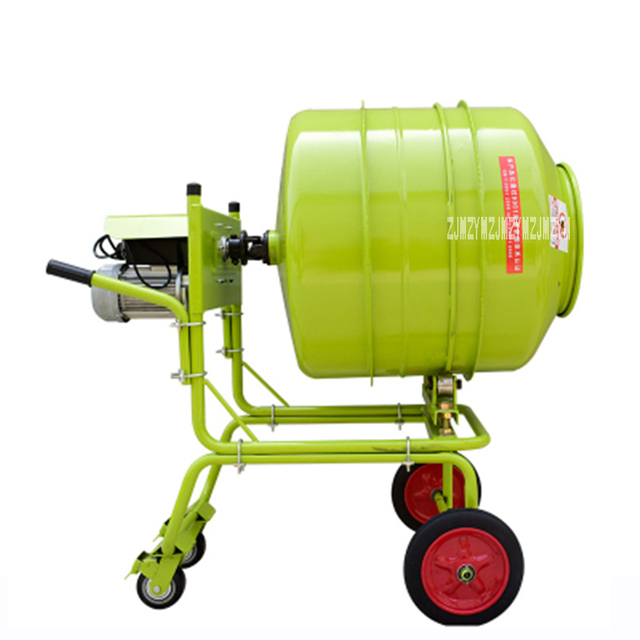 Electric Household Animal Feed Food Mixing Machine Thickened Cement Mortar  Mixer Cement Grout Concrete Mixer 220V 4KW 400L 29r/m