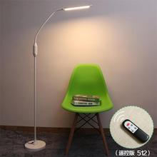 Modern Eye-protective LED Floor Lamps For Living Room Piano Standing Lights 8W 5-level Brightness Floor Home Lighting Fixtures