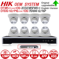 Hikvision OEM 12MP 16POE Security CCTV System NVR DT616 V2/P16 = DS 7616NI I2/16P & 8pcs 8MP IP Camera DT385 I = DS 2CD2385FWD I