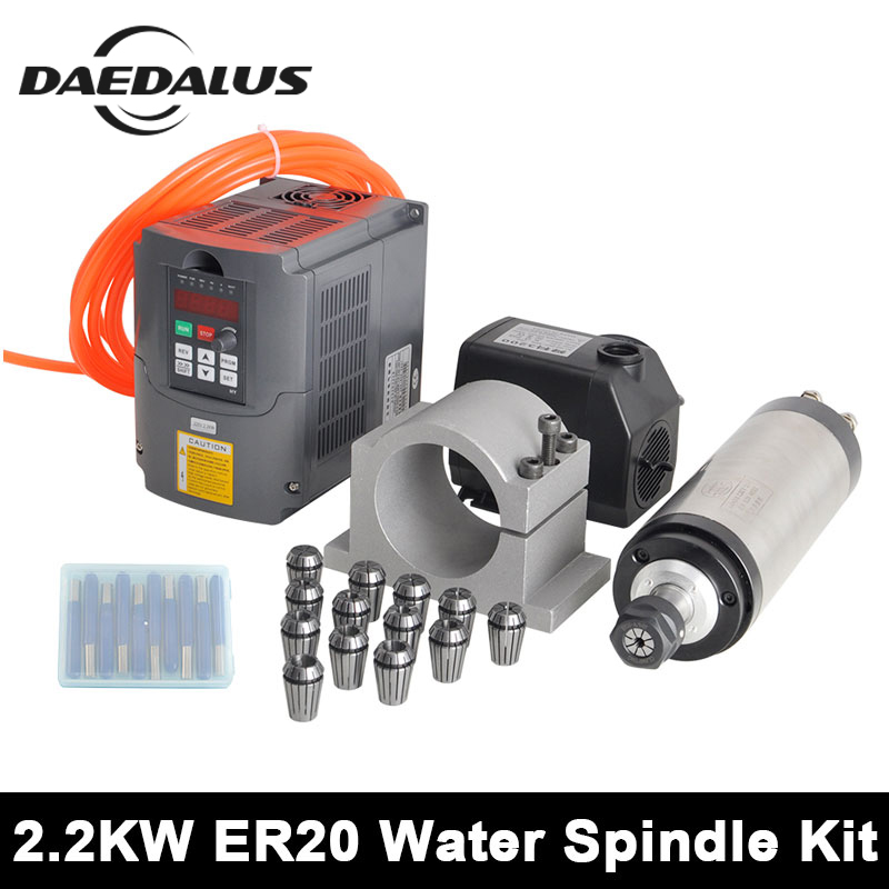 CNC Spindle Motor 2.2KW ER20 Water Cooled Spindle Kit 220v VFD Inverter 80mm Clamp 75W Water Pump 13pcs ER20 Collet 6mm Cutter