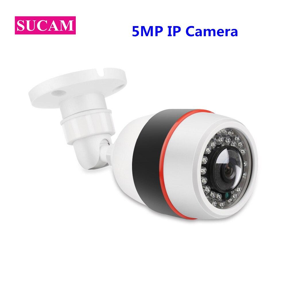 SUCAM Wide Angle Fish Eye 5.0 Megapixel Network Camera Outdoor Bullet Weatherproof CCTV IP Camera POE 25M IR Distance