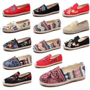 Image 1 - נשים של סנדלי בד לרקום נעליים נוחות נעלי גבירותיי נשים נעליים יומיומיות לנשימה פשתן קנבוס בד כחול פלמינגו