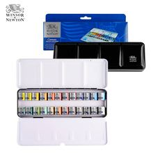12/12/24 Colors Professional Solid Watercolor Painting Set Half Pans Pigment Set Painting Suit For Drawing Artist Art Supplies