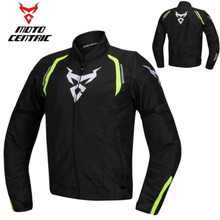 MOTOCENTRIC Waterproof Motorcycle Jacket Winter Riding Jacket Moto Armor Motocross Jacket Protective Gear Protection Equipment цена